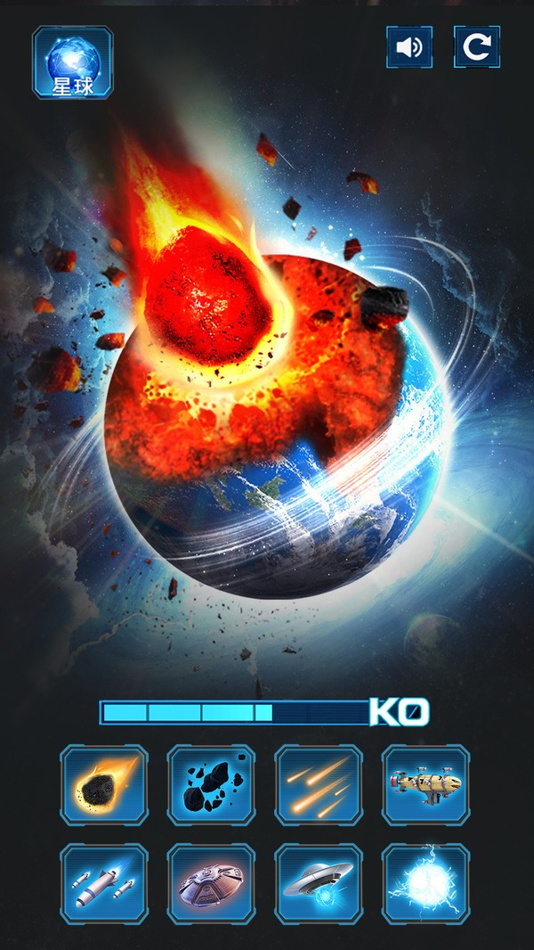 星球爆炸模拟器2021修改版