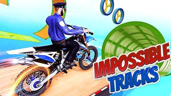 警察自行车特技修改版