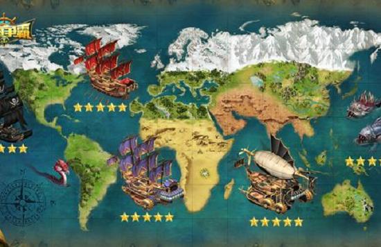 航海远征中文汉化版