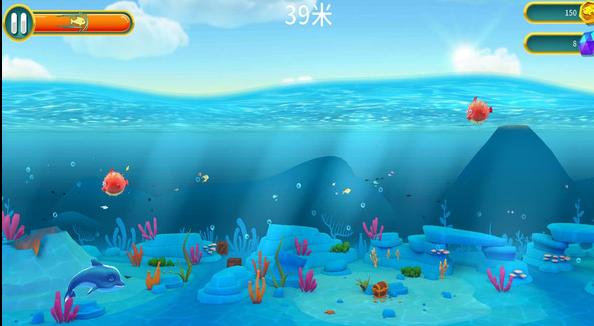 海洋动物传奇破解版