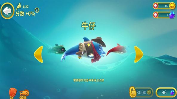 海洋动物传奇安卓官方版
