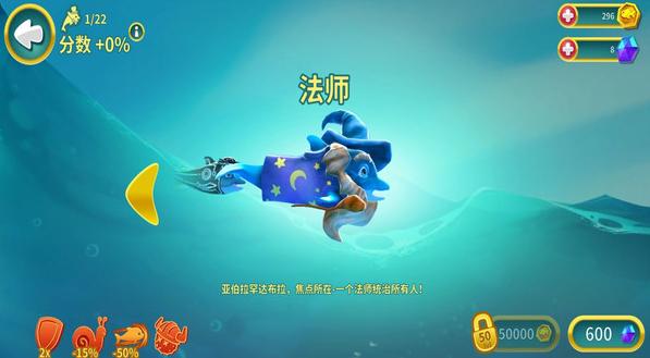 海洋动物传奇修改版