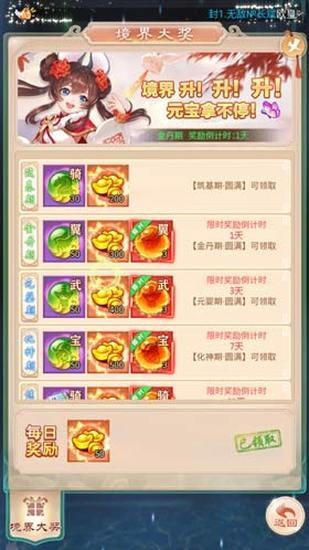 《幻灵修仙传》手游好玩吗?玩家真实评价