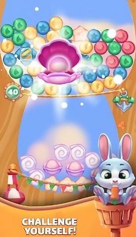 泡沫冒险修改版