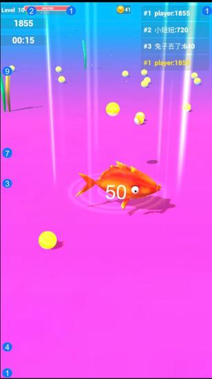 鱼你有关游戏