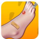 脚部护理模拟手机版
