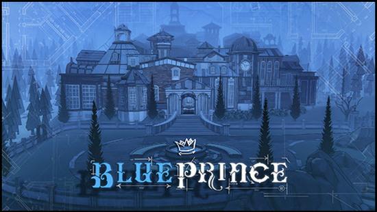 Blue Prince中文版