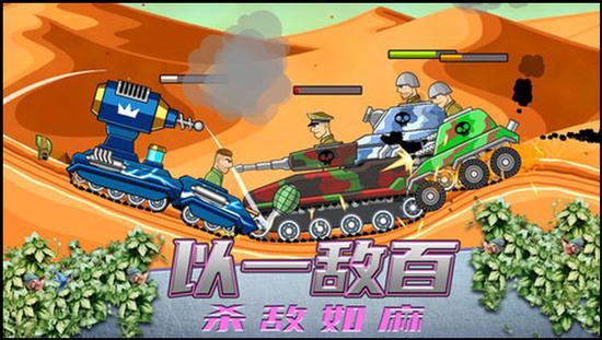 超级登山坦克游戏官方最新版