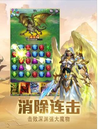 龙谷奇兵手游官网无限砖石版