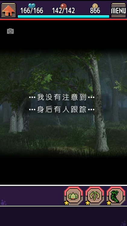 合成兽回忆中文版
