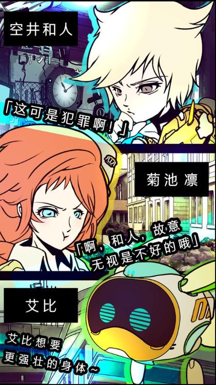 艾比交流障碍的我所选择的未来汉化版下载 艾比交流障碍的我所选择的未来中文版下载 艾比交流障碍的我所选择的未来安卓版
