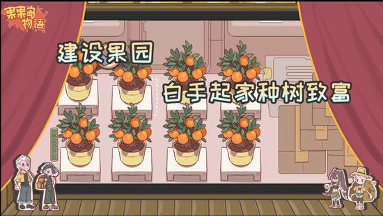 果果岛物语游戏官方最新版