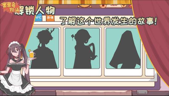 果果岛物语最新版