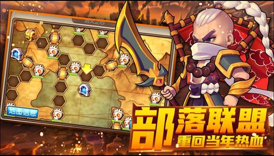 热血兽人兵团手游官网最新版