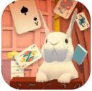 逃离仙境的爱丽丝游戏官方正式版