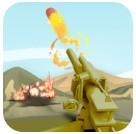 迫击炮冲突3D去广告版