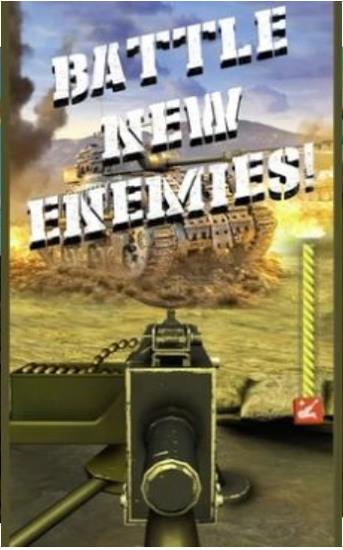 迫击炮冲突3D战斗游戏