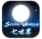 七世界手游官网最新版