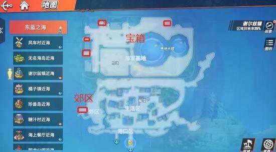 航海王热血航线谢尔兹镇攻略 谢尔兹镇探索隐藏剧情分享[多图]图片7