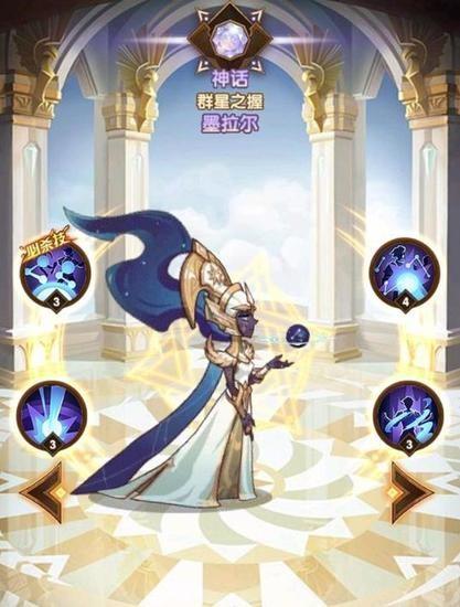 剑与远征墨拉尔技能 墨拉尔技能强度介绍[多图]图片1