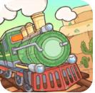 经营火车中国游戏最新版
