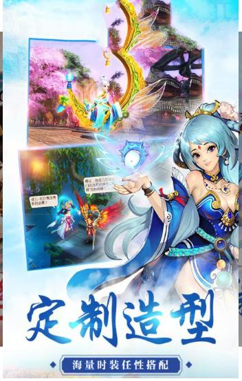 妖式神记游戏官方最新版