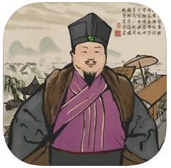 富庶江南手机版