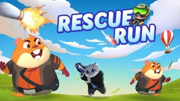 Rescue Run中文版图片1