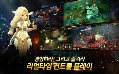 水晶之心2官网版图片3