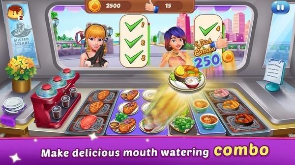 斋月烹饪手推车中文版图片3