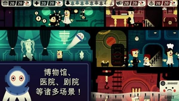 闹鬼的房子中文版图片1