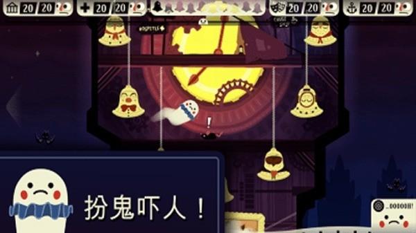 闹鬼的房子中文版图片3