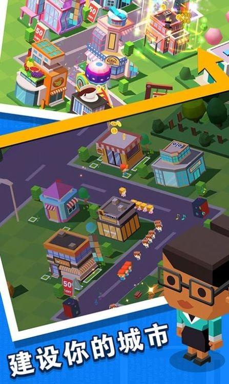 放置地产商游戏图片3