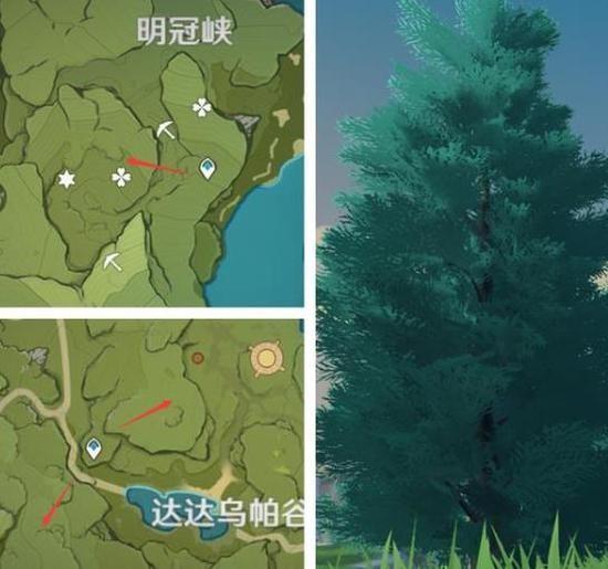 原神家园系统材料 家园材料采集分布地点[多图]图片2