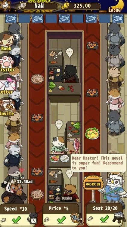 猫咪寿司2破解版图片2