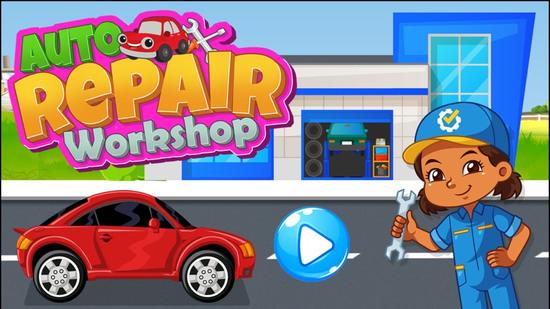 汽车维修车间游戏图片3