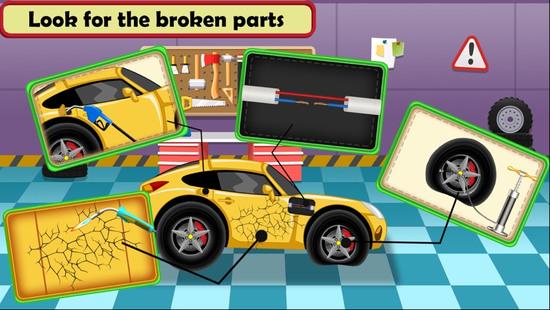 汽车维修车间游戏图片1