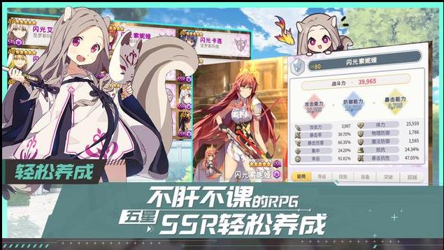 Project L中文版图片1
