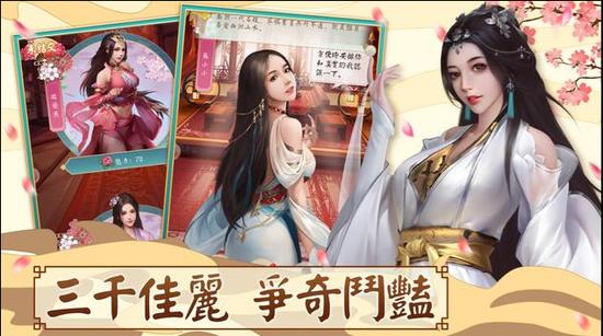 烟雨江南官方版