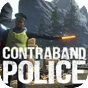 contrabadpolice中文版
