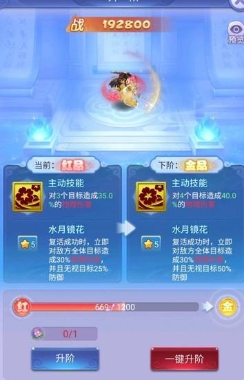 梦幻西游网页版虎灯令答案分享:虎灯令兑换码答案汇总![多图]图片3