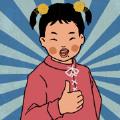 王蓝莓的幸福生活青青热久免费精品视频在版