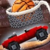 像素汽车篮球赛最新版