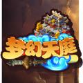 梦幻天庭国产AV无码片毛片一级版 v1.0