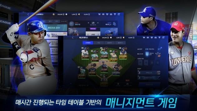 职业棒球H3图片2