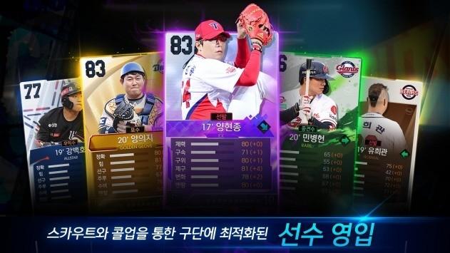 职业棒球H3图片4