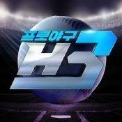 职业棒球H3中文版