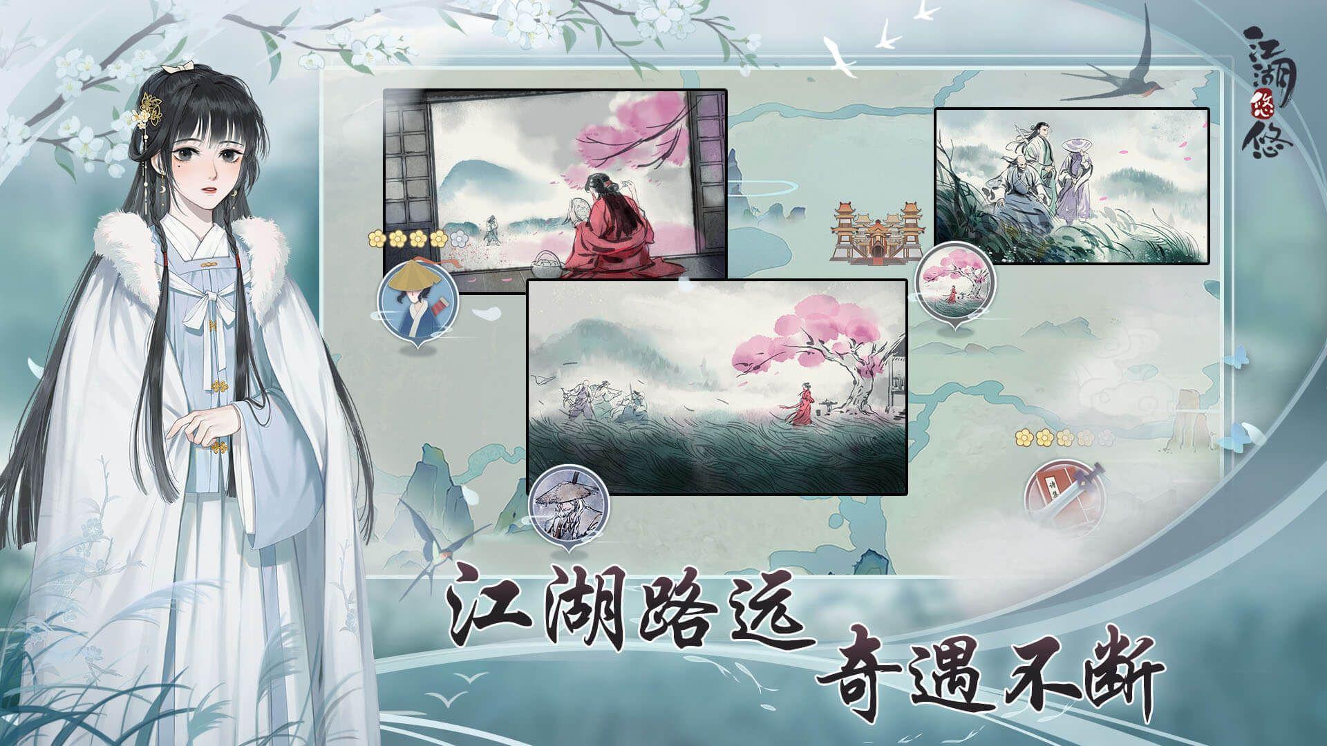 江湖悠悠最新攻略2021:新手玩法技巧大全[多图]图片2