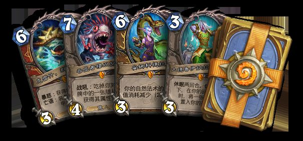 炉石传说20.4版本更新内容:新卡包、新英雄、新玩法介绍[多图]图片2