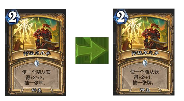 炉石传说20.4版本更新内容:新卡包、新英雄、新玩法介绍[多图]图片3